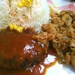 ランチハウス美味しん坊 板橋本町店 - 焼肉とハンバーグ(アップ)