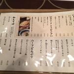三ツ矢堂製麺 -