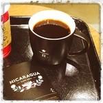 スターバックス コーヒー - スターバックス リザーブ® クローバー。ニカラグア。