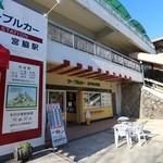 筑波山ケーブルカー 宮脇駅売店 - 外観。