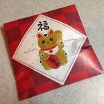 33787312 - 大福茶 TB (福セット) 540円(税込)