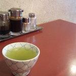 33789962 - お茶