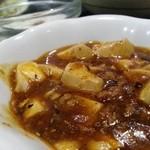 盛香倫 - 麻婆豆腐(週替りランチ)