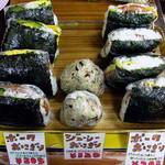 沖縄宝島 にらい  - ポークおにぎり205円・ジューシーおにぎり120円