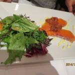ラ・メール・プラール - サーモンのマリネとフレッシュハーブの風味
