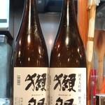 ホルモン屋だん - 獺祭(日本酒)