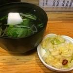 うなぎ料理 よね山 - うな重(梅)+ご飯大盛(2014.12)