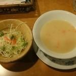 太郎 - スープとサラダ