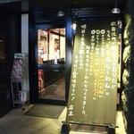 しじみらーめん  - 2014/12/23