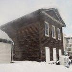 酒泉館 - 北の誉酒造 酒泉館 - 2014年冬