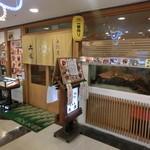 33794130 - 魚河岸大作 アスティ静岡東館店さん