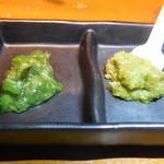 浅草一文 - 薬味