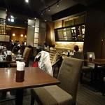Cafe Miyama - 店内は落ち着いた雰囲気
