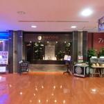 33796838 - ベノア 横浜ハマボールイアス店さん