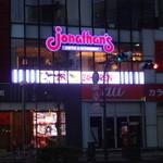 ジョナサン - 有楽町駅前、晴海通りを渡ったところ(暗いけど早朝です)