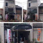 城北飯店 - 城北飯店(岡崎市)20141130食彩品館.jp撮影