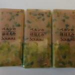 ベルン - ベルンのほほえみ(3本):486円