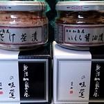 ますたにラーメン - 毎年お正月に親子丼風にして食する 新潟 加島屋 さけ茶漬 1,200円 & いくら醤油漬 1,400円 (共に税別)