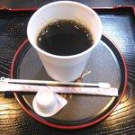 与作 - 食後に出されるホットコーヒー