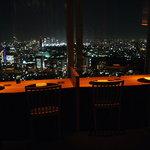ひのきざか - 45階からの眺め