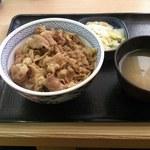 吉野家 - 牛丼並盛、みそ汁、漬物