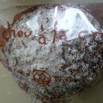 パティスリーココロヴァ - COCOシュークリーム(¥160)