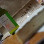 ワインアンドチーズ ホッカイドウノウコウシャ - ワイン?とチーズ
