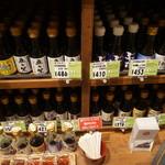 ワインアンドチーズ ホッカイドウノウコウシャ -