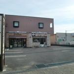 菓子工房 モカマロ - お店の外観
