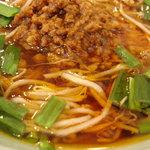 有名天 - 台湾ラーメンの肉みそとスープ