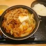 33810056 - 牛すき鍋膳 並盛¥630