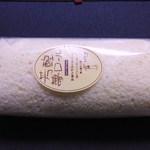 ミロワール - 料理写真:生ロールケーキ(プレーン)