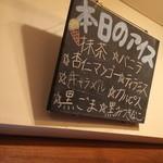 らっきょ&Star -