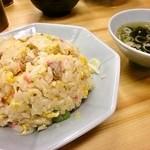 ラーメンJUNJI - チャーハン スープ