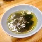 ラーメンJUNJI - チャーハンに付いてるスープ