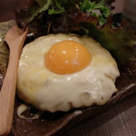 博多もつ鍋 はらへった - 大きな照り焼きチーズつくね(680円)