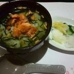 味楽 - 鮭茶漬け