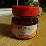 中野養蜂園 - 料理写真:ブルーベリー蜂蜜