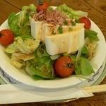 どんぐり - 豆腐サラダ