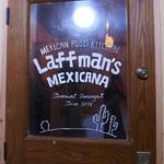 ラフマンズメキシカーナ - 入り口
