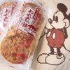 銚子電鉄 仲ノ町駅 - 料理写真:ぬれ煎餅 赤の濃い口