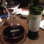 プティ サレ - チリワインのErrazuriz The Blend Limited Edition 2009