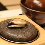 望水 - 【香り立つひととき】 海鮮石焼き アワビ