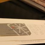 望水 - IBUKIへのパスポート