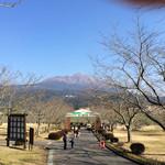 33834071 - レストランから見える高千穂岳