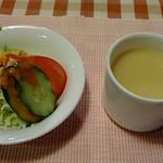 三條本家 - 料理写真:コールスローサラダとコーンスープ