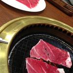 焼肉 KUTARO - 焼きしゃぶ