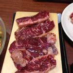 焼肉 KUTARO - プレミアムハラミ