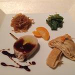 メゾン・ド・ユーロン - 前菜の盛り合わせ