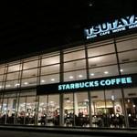 33842860 - スターバックス・コーヒー TSUTAYA 横浜みなとみらい店さん